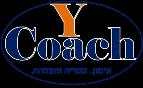 אימון אישי לוגו