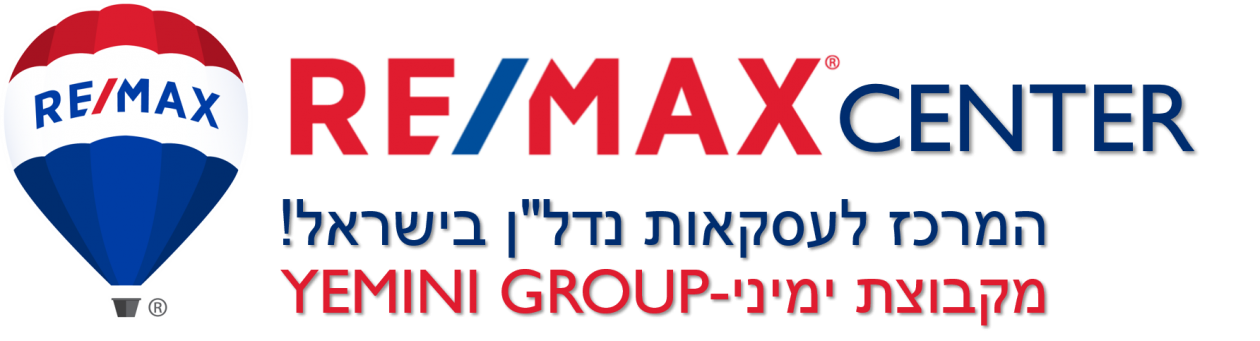 רימקס סנטר ישראל Remax center israel